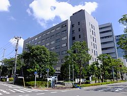 Chiba District Public Prosecutor's Office.jpg