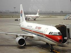 Un A320 China Eastern