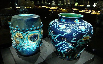 Royal collection of the Forbidden City China qing two blue ceramics.JPG