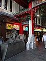 Chinatown Sydney gate.jpg