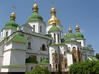The Saint Sophia Cathedral.
