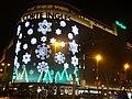 Christmas lights 2017 Barcelona 01.jpg