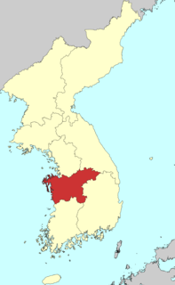 province of the kingdom of Great Joseon in Hoseo, Kingdom of Great Joseon