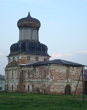 Church in Izhma, Komi Republic, Russia.jpg