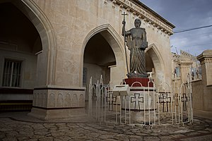 Church of Saint Michael in alQosh 05.jpg