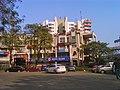 City Center, Durgapur, West Bengal 713216, India - panoramio (2).jpg