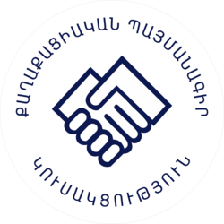 Civil Contract (Armenia) logo.png
