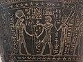 Clessidra ad acqua (particolare), dinastia tolemaica, Tolomeo II Filadelfo, basalto, da Alessandria, ritrovata frammentaria nell'Iseo Campense (Roma).JPG