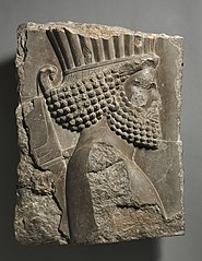 Fragment of a Wall Decoration from the Palace of Xerxes: \