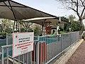 Closed playground in Tel Aviv durig Corona pandemic 2020.jpg