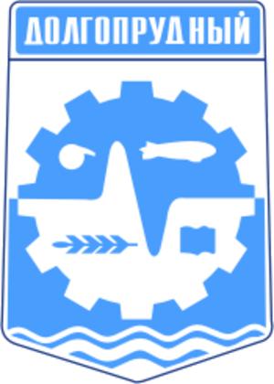 Dolgoprudny - Coat of arms of Dolgoprudny in 1982-1997
