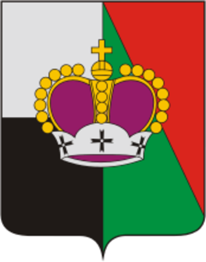 Golitsyno, Moscow Oblast - Image: Coat of Arms of Golitsyno (Moscow oblast)