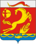 Coat of arms of Kanevskoy District