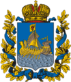 Coat of Arms of Kostroma gubernia (Russian empire).png