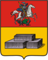 Coat of Arms of Nikitsk (Moscow oblast) (1781).png