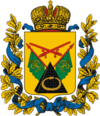 Coat of Arms of Poltava gubernia (Russian empire).png