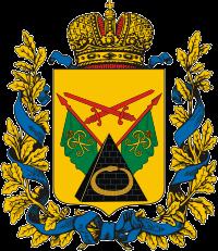 Coat of Arms of Poltava gubernia (Russian empire)