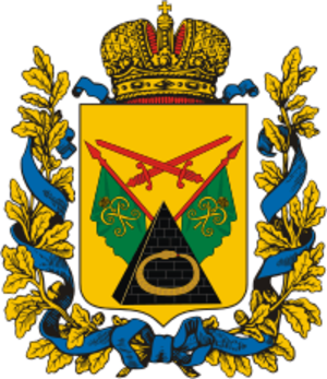 Poltava Governorate