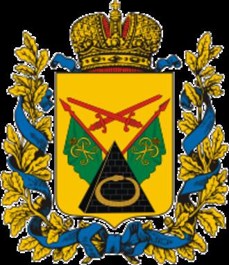Poltava Governorate - Image: Coat of Arms of Poltava gubernia (Russian empire)