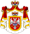Coat of arms of Prince Paul of Yugoslavia.png