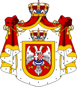 Prince Paul of Yugoslavia - Paul's coat of arms