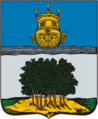 Coats of arms of Vetluga.png