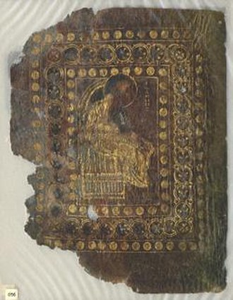 Memory of the World Register – Europe and North America - Image: Codex Beratinus