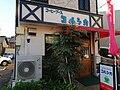 Coffee-booth-Corsica-Kanayama-Nagoya.jpg