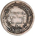 Coin (dirham) of Bagrat III, struck at the Tiflis mint (reverse).jpg