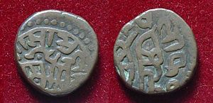 Ala ud din Masud - Coin of Ala ud din Masud