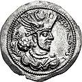 Coin of Bahram IV (cropped), Herat mint.jpg