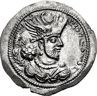 Bahram IV - Coin of Bahram IV, minted at Herat