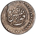 Coin of Ebrahim Shah Afshar, struck at the Tiflis mint (reverse).jpg