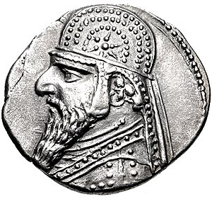 Coin of Mithradates II of Parthia (cropped, part 2), Ecbatana mint.jpg