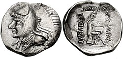 Coin of a Parthian ruler, minted between 185-132 BC.jpg