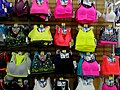 Colorful sports bras in Walmart.jpg