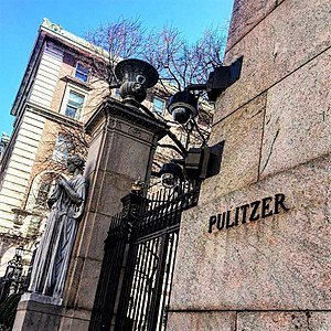 Columbia University Graduate School of Journalism - The Broadway and 116th Street Main gate outside Pulitzer Hall