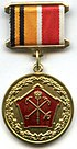 Comemorative badge 150 Years of the Western Military District.jpg