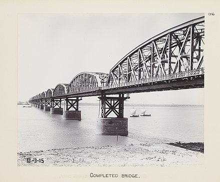 Image of the completion of Hardinge Railway Bridge over the Padma River. Bangladesh was one of the first regions in Asia to have rail transport. Railway development saw many rail brides built over rivers Completed Bridge. (23126065986).jpg