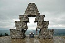 Conquest memorial Verecke 5.jpg
