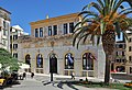 Corfu Town Hall R01.jpg