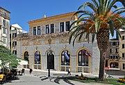 Corfu Town Hall R01