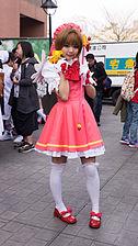 Cosplayer of Sakura Kinomoto in CWT39 20150228.jpg