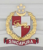 Crest of the President of the Republic of Singapore
