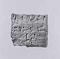 Cuneiform tablet impressed with cylinder seal- receipt of silver MET ME1973 25 2.jpg