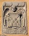 Cutigliano, palazzo dei capitani della montagna, stemmi 19 piero di chino lippi 1450.jpg