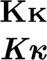 Cyrillic K.png