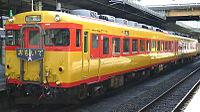 東北にも修学旅行専用列車計画