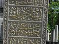 DSC04217 Istanbul - Cimitero alla Fatih Memhet camii - Foto G. Dall'Orto 26-5-2006.jpg