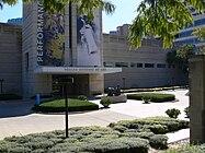 Музей искусств Далласа